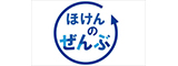 ban_hoken_logo-20151115