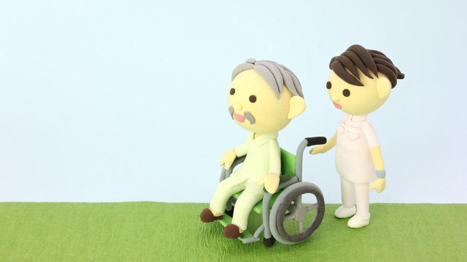 介護保険制度の申請と認定について
