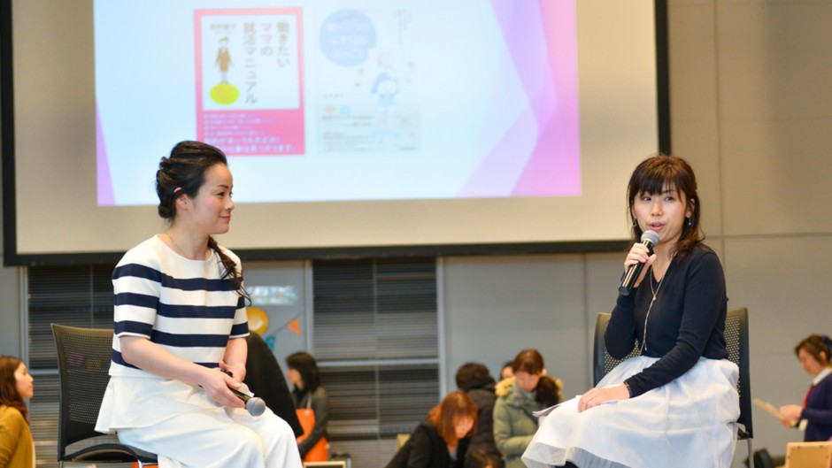 毛利優子と宮本直美の対談トークショー