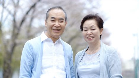 祖父母からのお小遣いのイメージ画像