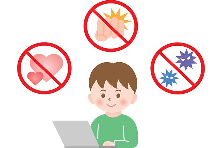 子ども インターネットセキュリティ