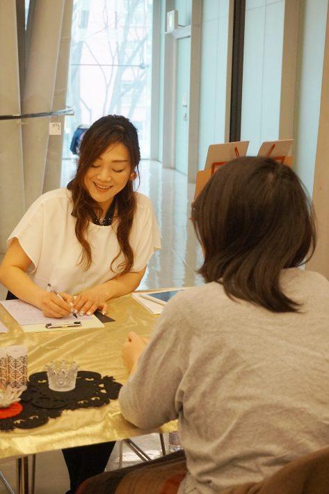 仙台でヨガセラピストとして活躍される 二木ひろえさん