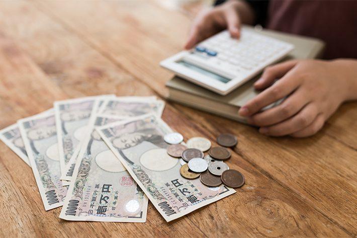 お金のイメージ画像