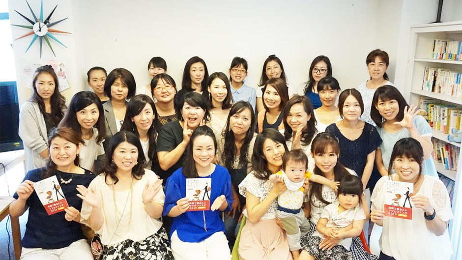 PowerWomen地域交流会in名古屋 集合写真