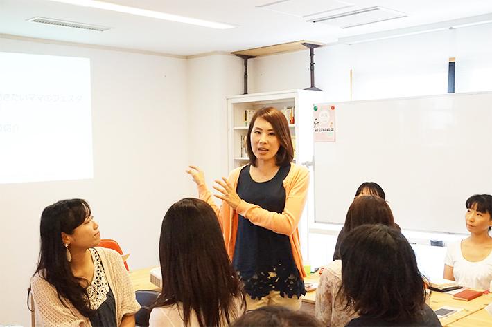 PowerWomen地域交流会in名古屋-6