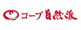 コープ自然派ピュア大阪