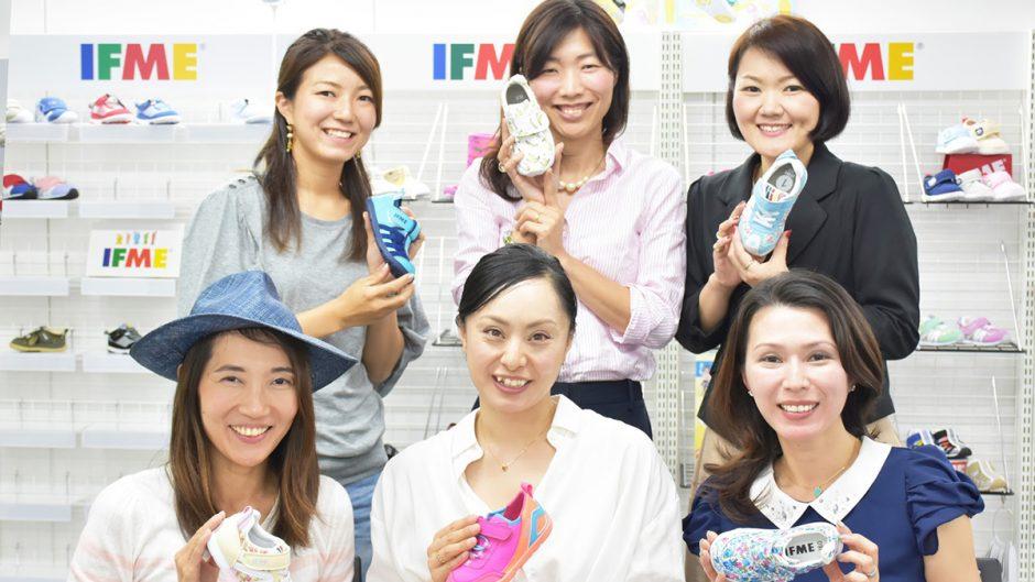 IFMEとPowerWomenのプロジェクト