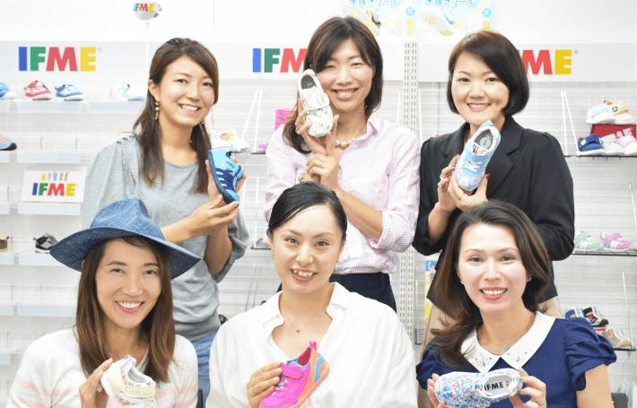 こども想いのくつえらびプロジェクト IFME×PowerWomen座談会の様子