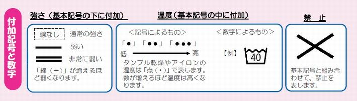 sentaku-20161025-4