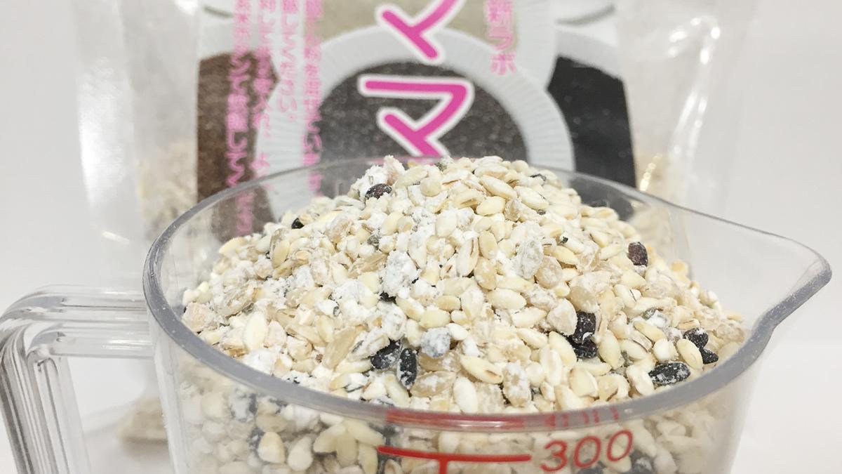 母乳不足解消のためのママ米(日本腸内環境協会)