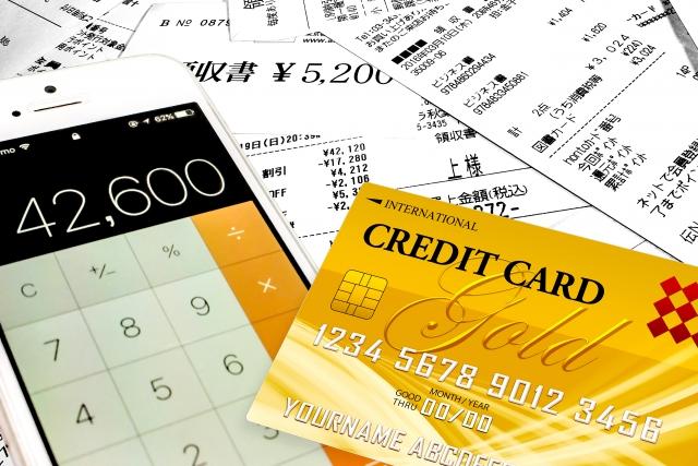 クレジットカードの選び方