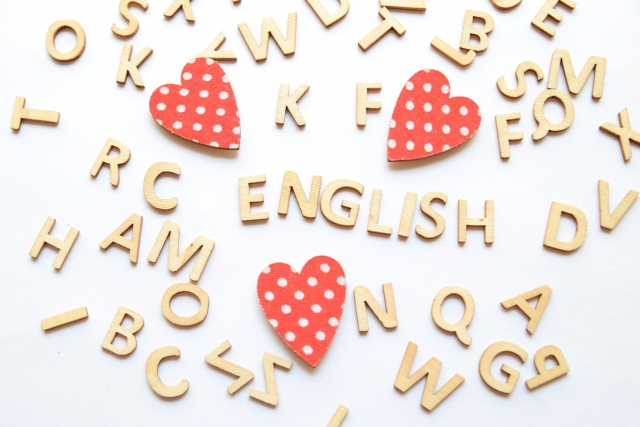 英語教育小1の壁