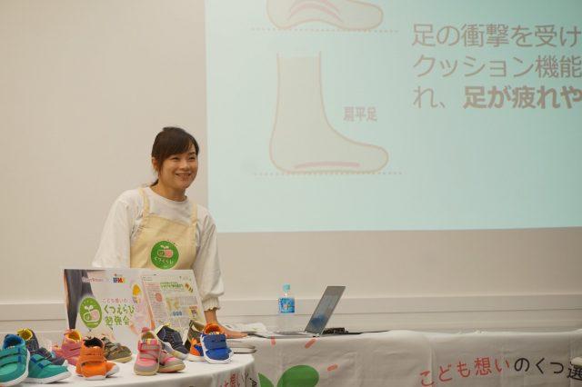 くつえらびアンバサダー養成講座2018