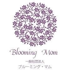 ブルーミング・マム