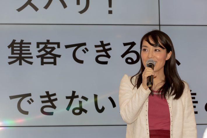 株式会社マイクリエイト 代表取締役 福島 美穂さん