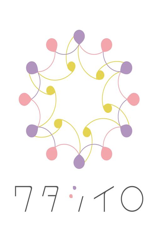 【無料・オンライン】5/29(金)15:00〜すくすくあんよを育むファーストシューズの選び方とベビーマッサージ