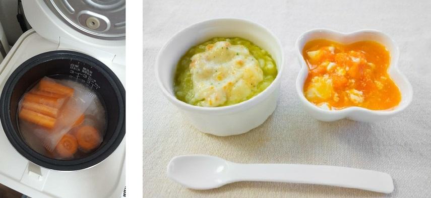 【参加無料】ママとベビーのおうち時間・おうちで学ぼう!炊飯器で作る簡単&時短離乳食オンライン講座