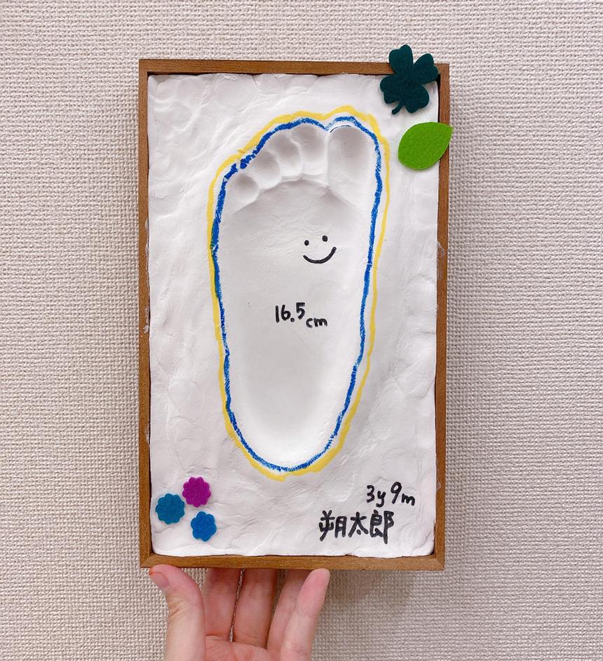 【無料・オンライン】6/23(火)15:00〜粘土でぺったん!足形アートづくり