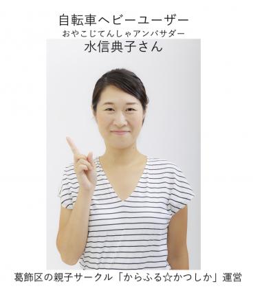【無料・オンライン】6/24(水)15:00〜おやこじてんしゃ勉強会