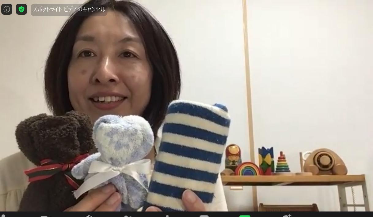【無料・オンライン】8/11(火)15:00〜足育にもおススメ!0歳から楽しめるおもちゃを手作りしよう!
