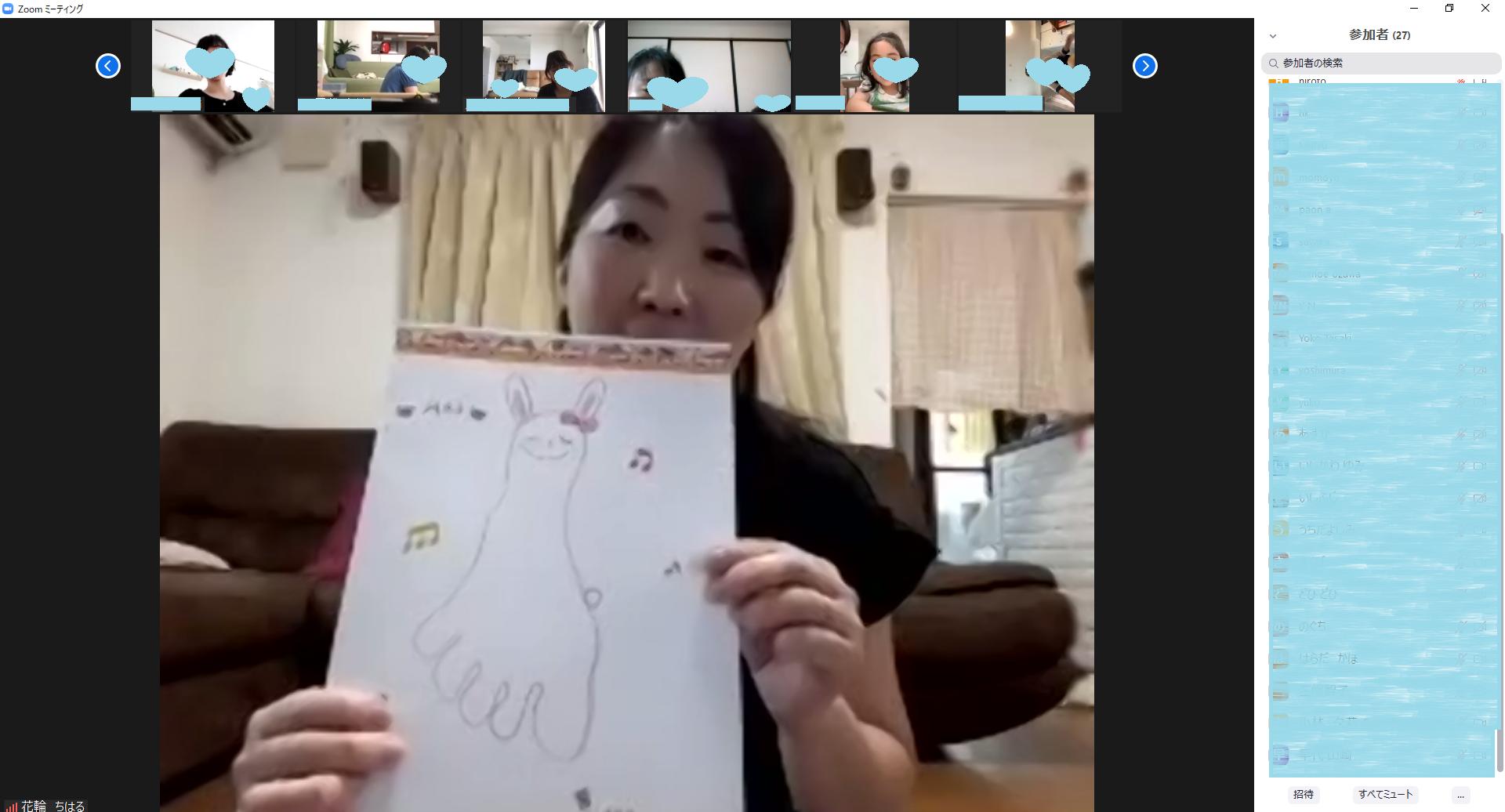 【無料・オンライン】7/14(火)15:00〜足の形をなぞって可愛いアートをつくろう