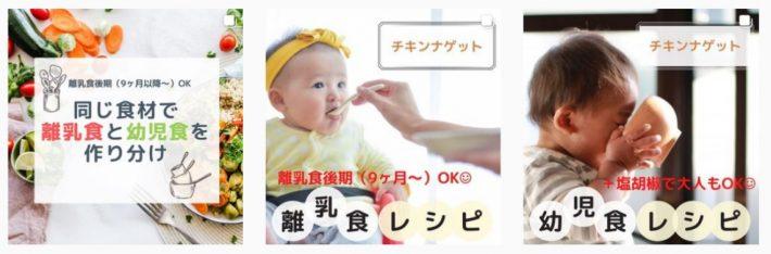 子どもが喜ぶレパートリーを増やそう!幼児食のきほんとヒント