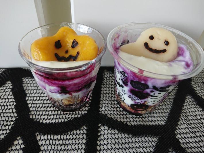 子どもと作って食べて♪おうちで楽しむハロウィン!